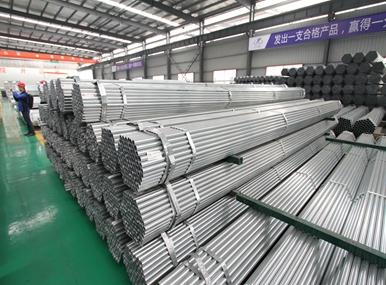 Pre-galvanized steel pipe / steel tube / GI Tube 1/2'' - 12'' price
